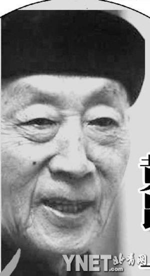 黄昆 一生倾情物理学(图)