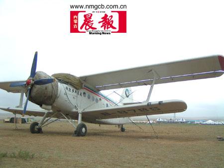 资料图片:格根塔拉草原上的观光飞机
