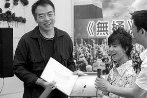 郭敬明摘得《无极》小说改编权音乐促成合作