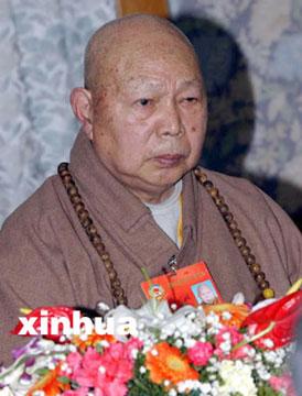 中国佛协推选一诚法师为会长(附图)