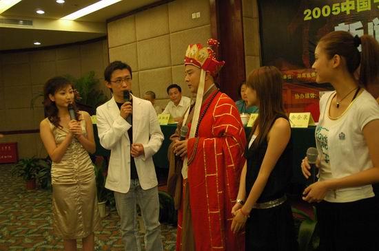 资料图片:中国宁乡首届国际佛文化节发布会(10)