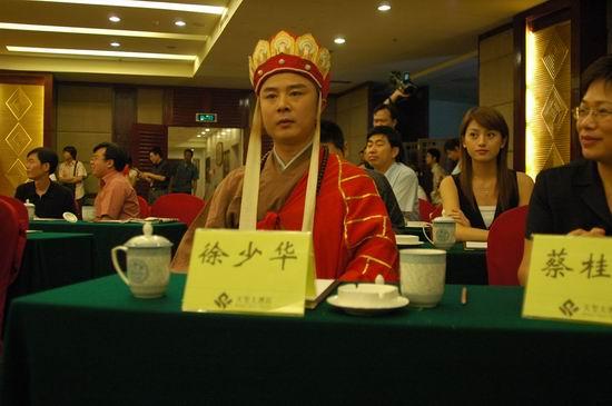 资料图片:中国宁乡首届国际佛文化节发布会(11)