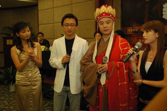 资料图片:中国宁乡首届国际佛文化节发布会