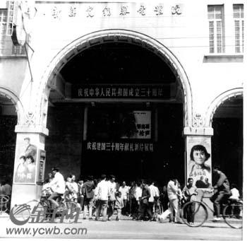 """""""新华电影院""""原址重生""""五月花影城""""承载记忆(组图)"""