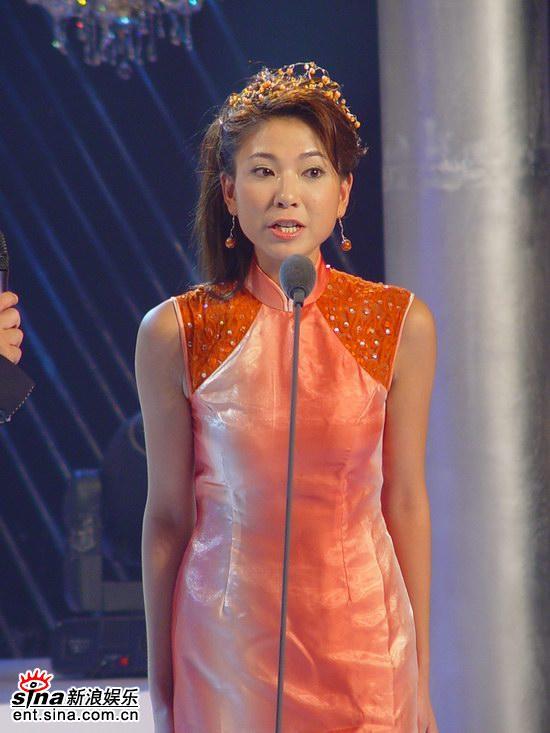 图文:星姐单项奖--最具才智奖健康体态奖邓璐