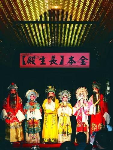 《长生殿》导演阐述唐明皇和杨贵妃故事(图)