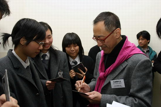 资料图片:《新倾城之恋》学校筹款夜记者会(3)