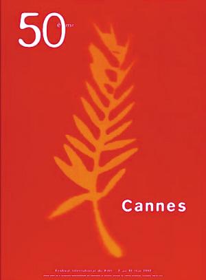戛纳电影节这个独立的小站长八虎电影网在线观看宇宙推荐图片