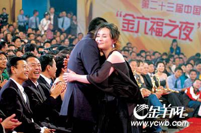 金鹰节颁奖:陈建斌猛哭秀幸福