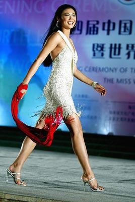 资料图片:海南岛欢乐节(10)