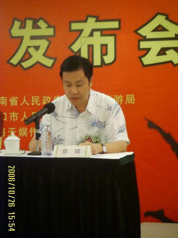 资料图片:海南省旅游局局长张琦