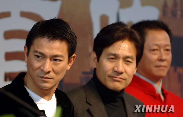 中日韩三方合作《墨攻》北京举办首映式(图)