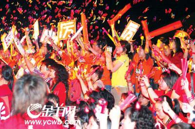 06广州演唱会平淡落幕