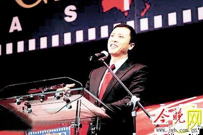 亚洲电影博览会颁奖 附图