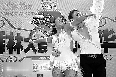 钟丽缇解晓东热舞再推舞林大会