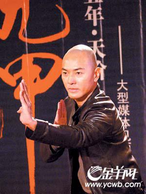 《霍元甲》25周年北京大聚首 米雪梁小龙重温当年情