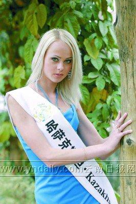 哈萨克斯坦美女民族