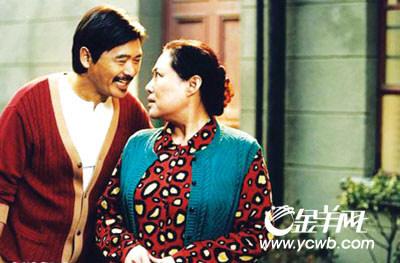 姨妈《农村的后现代v姨妈》广州热映有没有哪些好看的关于电影的电视剧图片