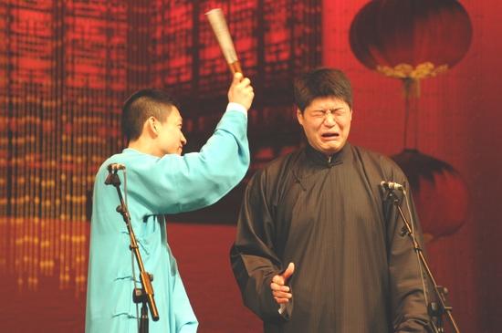 图文:2006《德云社》新年相声晚会(4)