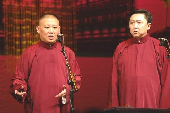 图文:2006《德云社》新年相声晚会(20)