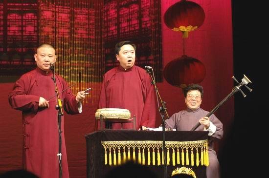 图文:2006《德云社》新年相声晚会(21)