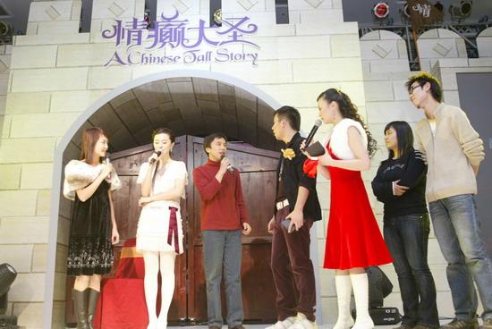 图文:《情癫大圣》庆典晚会(6)