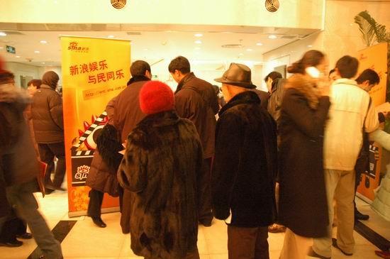 图文:《德云社》郭德纲相声新年晚会入场现场