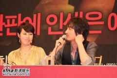 组图:金慧秀携《老千》亮相演绎韩国赌王传奇
