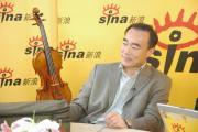 享誉全球古典小提琴演奏家林昭亮做客新浪(图)