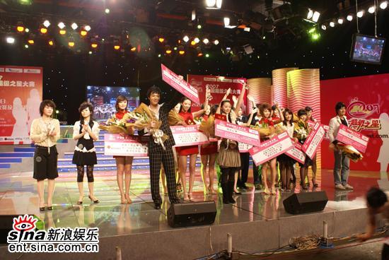 图文:2007超级之星总决赛--获奖选手