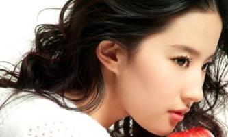 组图:刘亦菲最新纯美写真电眼迷人勾魂摄魄