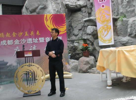 组图-舒乙出席《金沙》座谈会批评音乐剧太现代