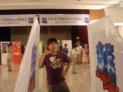 组图:东方卫视莱卡我型我SHOW老外唱中文歌曲
