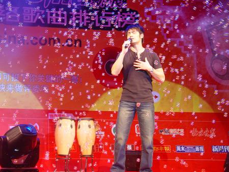 组图-郑钧小柯等助阵新浪网络歌曲排行榜杭州站