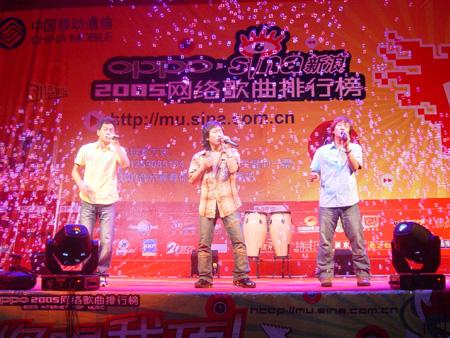 图文:新浪网络歌曲排行榜杭州站我们是彝人制造