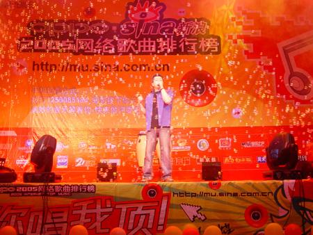 组图:新浪网络歌曲排行榜杭州站见证小柯的亲和力