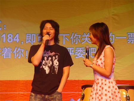 组图:新浪网络歌曲排行榜校园巡演唱响全国