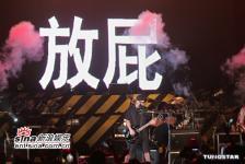 组图:张震岳个唱陈奕迅捧场演唱随性无拘束