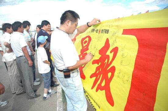 图文:内蒙古草原音乐节现场图片-摇滚复兴签名