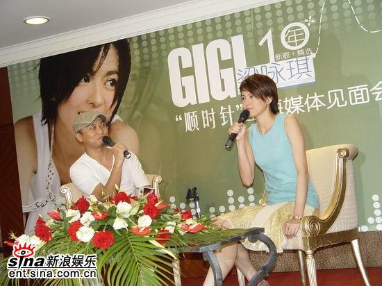 图文:梁咏琪上海宣传《顺时针》--回答问题