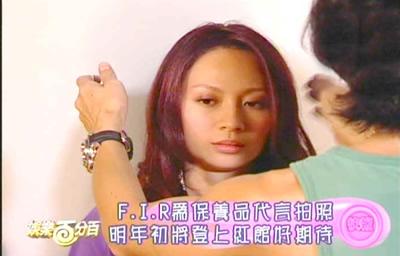 组图:F.I.R代言保养品期待香港红馆开演唱会