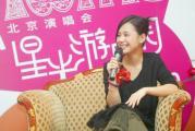 Twins北京演唱会新闻发布会实录(附视频)