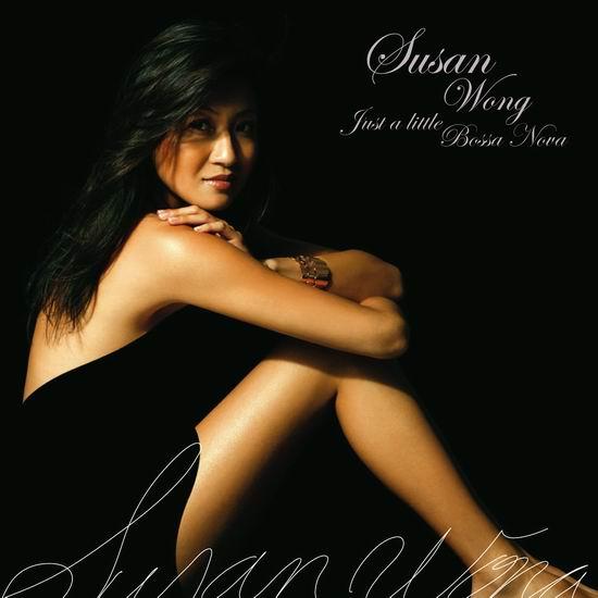 SusanWong访谈:我只希望随心所欲歌唱(图)