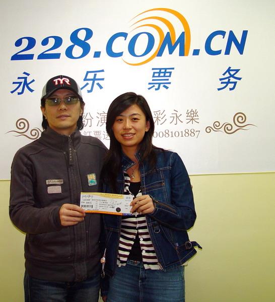 郑钧北京个唱昨日开票订首票女歌迷获意外惊喜