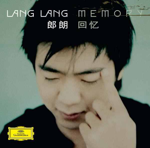 资料图片:钢琴天才郎朗精彩写真(31)