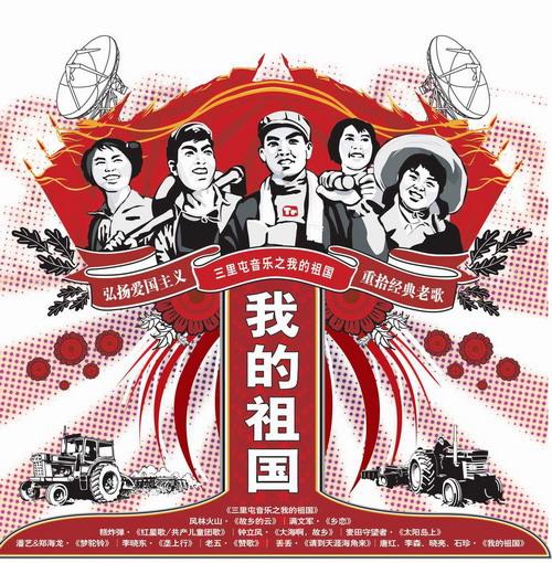 张亚东Remix《乡恋》满文军陈倩倩版最强翻唱
