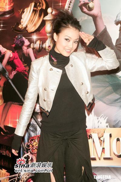 3月13日最美女星:容祖儿自掏腰包请150位歌迷