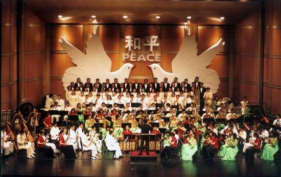 土地、人与生命的赞歌上海民族乐团专场音乐会