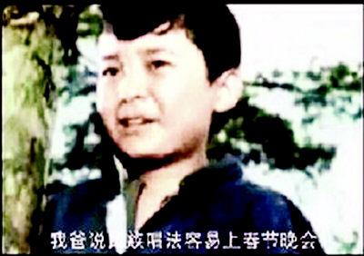 传恶搞《闪闪的红星》是青年歌手大赛炒作手段