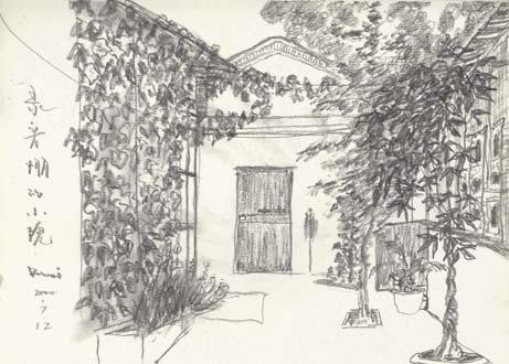 资料图片:窦唯早年绘画作品景意优雅宁静高远(1)